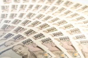 10-million-yen