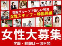 20150713114203100_chokusou