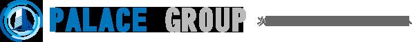 名古屋高収入男性風俗求人 株式会社パレスグループ